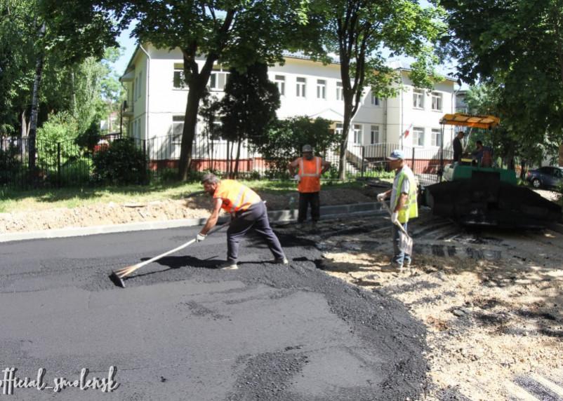 В Смоленске начался ремонт межквартальных проездов