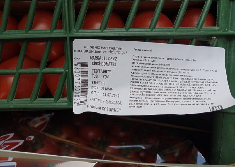 В Рославльском районе таможенники задержали 40 тонн томатов и яблок