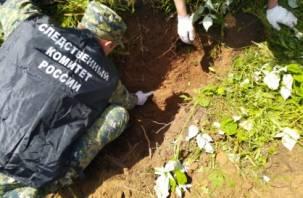 Следователи проводят проверку по информации СМИ об обнаружении останков 27 детей на даче