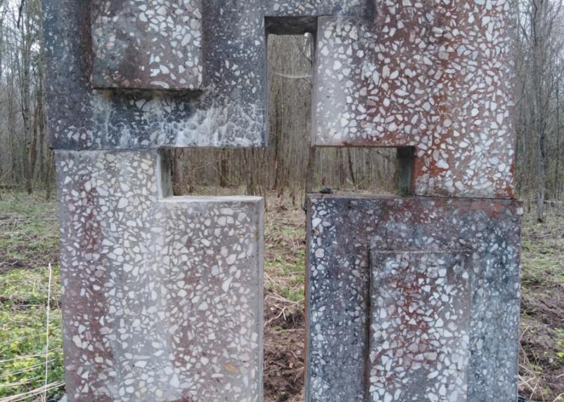 В лесах Смоленской области нашли могилу испанских партизан