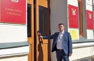 Смоленский политик предложил не платить летом за отопление