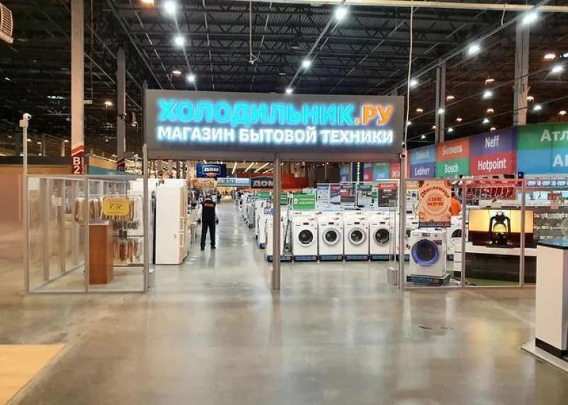 HOLODILNIK.RU расширяет присутствие в регионах: новый даркстор открылся в Смоленске