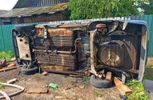 В Смоленской области во время ремонта вспыхнул ВАЗ