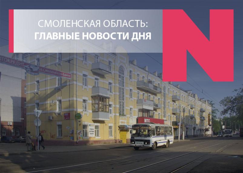 Логан на просушке, Тенишеву просят вернуться и «деревянный» рубль становится «золотым»
