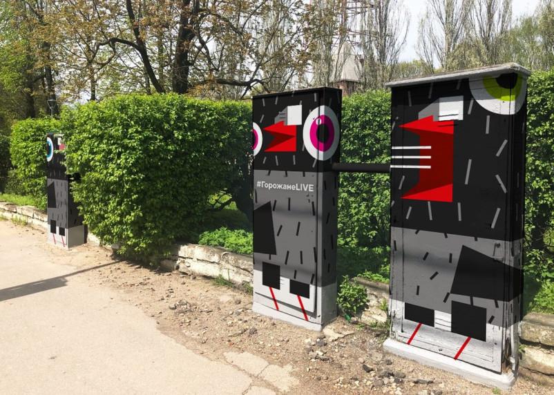 Оттенки Смоленска. Как психологи оценивают уличную живопись?