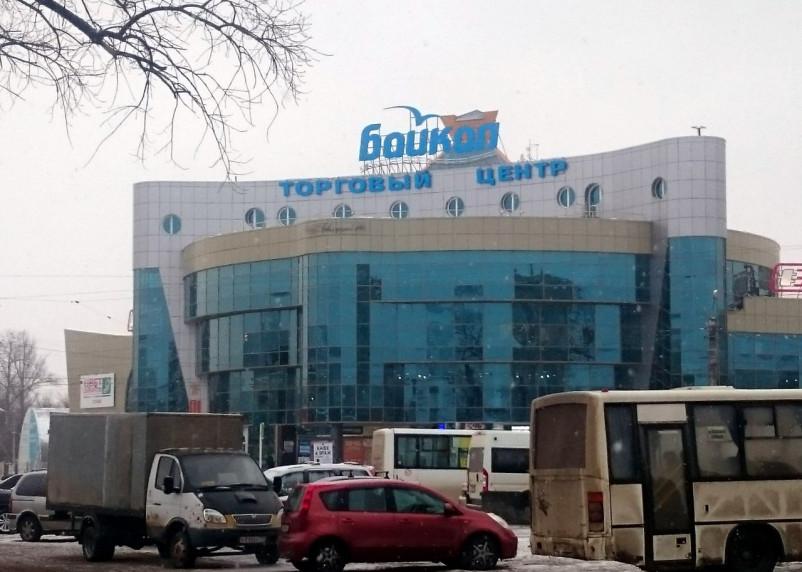 В Смоленске суд обязал предпринимателя рассчитаться за аренду несмотря на ковид