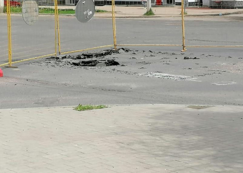 В Смоленске рухнул асфальт на Н-Неман