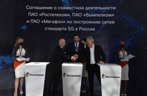 МегаФон, ВымпелКом и Ростелеком объединились для создания сетей 5G