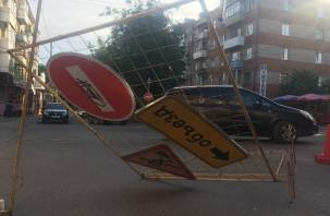 В Смоленске продлили ограничение движения транспорта в районе улиц Чаплина и Энгельса