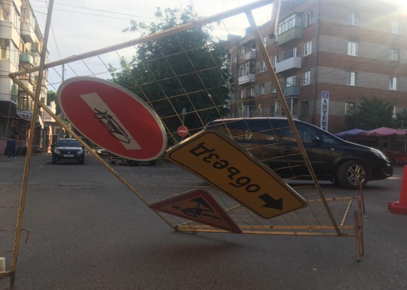 В Смоленске на 2 месяца закроют движение на улицах Коммунистической, Докучаева, Соболева