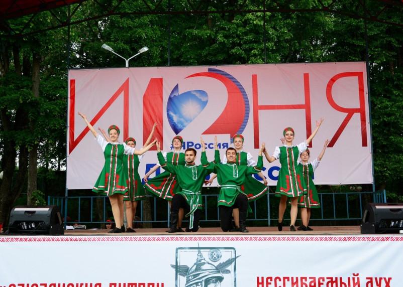 Смолян приглашают отпраздновать День России