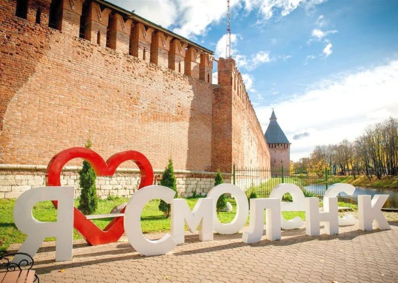 Смоленская область вошла в десятку «богатых» регионов. За год здесь стало на 15 тысяч богатых семей больше