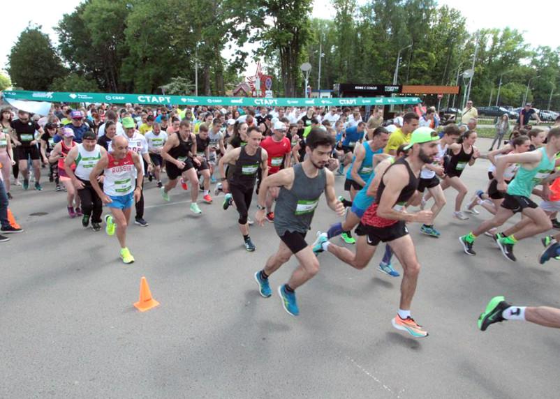 «Зеленый марафон» в Смоленске: от бега трусцой к защите экологии
