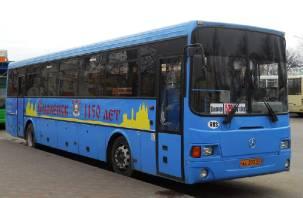 Смоленский автовокзал возобновляет рейсы в Беларусь
