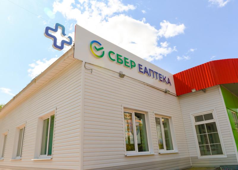 СБЕР ЕАПТЕКА в Смоленске: широкий ассортимент и удобный сервис
