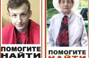 В Смоленской области пропала пенсионерка в шляпе и парень с серым рюкзаком