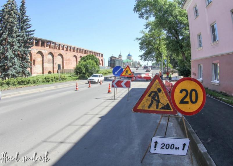 На улице Студенческой в Смоленске отремонтировали ливневку