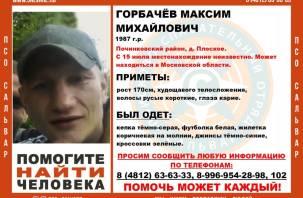 В Смоленской и Московской областях разыскивают Горбачева
