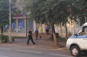 Несколько офисов банка ВТБ в Смоленске получили сообщение о минировании