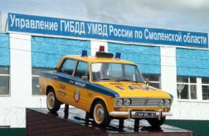В Смоленске открыли новый памятник ГИБДД