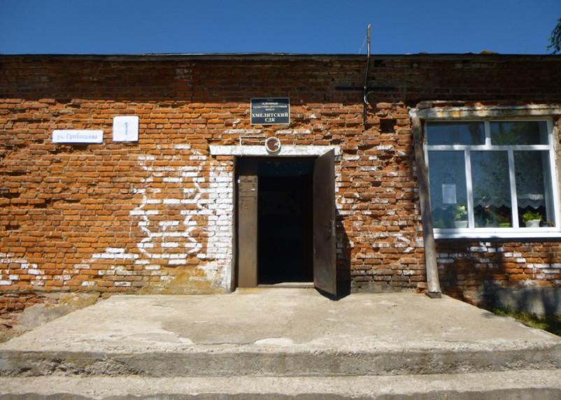 «Для сбора дождевой воды установлена ванна». Прокуратура подтвердила плачевное состояние Хмелитского дома культуры