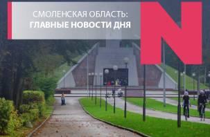 «Дьявол толкнул на убийство», успехи экс-чиновника Ровбеля и музейщика подозревают в мошенничестве