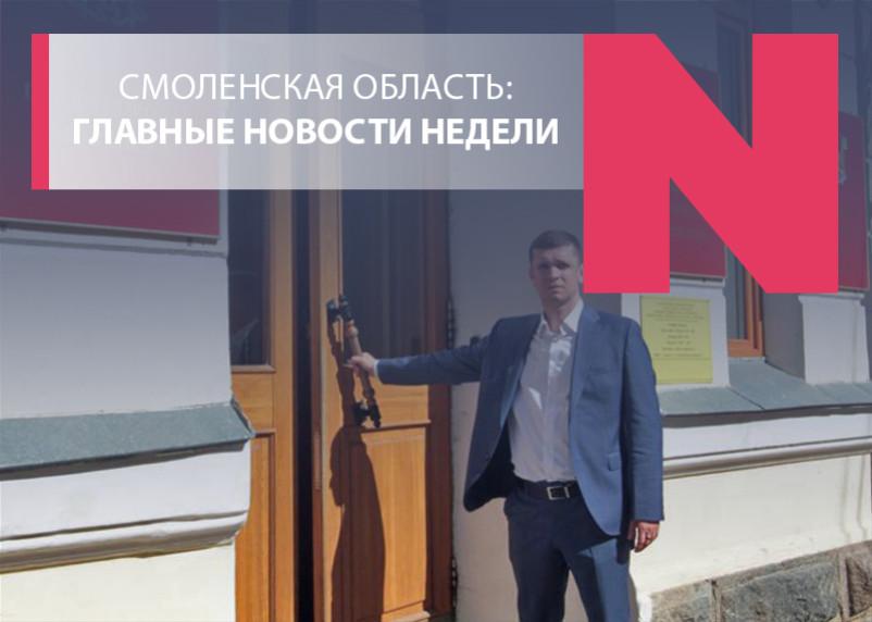 Изгои «Родины», Огарков умаслил УФСИН и кошмар в Починке
