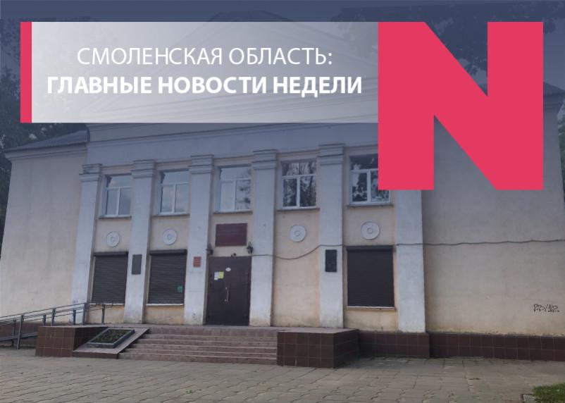 «Сортировка» для Глебова, перепроверка Гедеоновки и Акатовское озеро со знаком вопроса