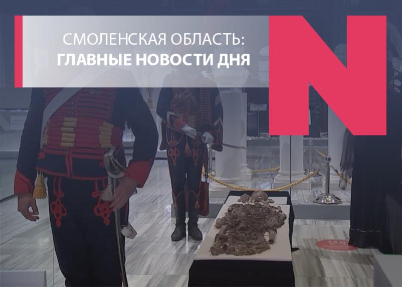 Новостройки подождут, вип-рейс для Гюдена и журналисты утомили Гедеоновку