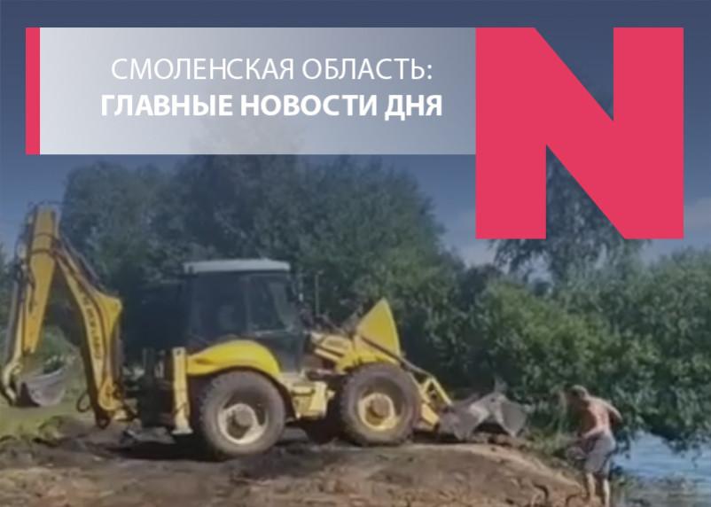 Прокурорский транзит, теплосеть дает жару и правовой «винегрет» на Акатовском озере