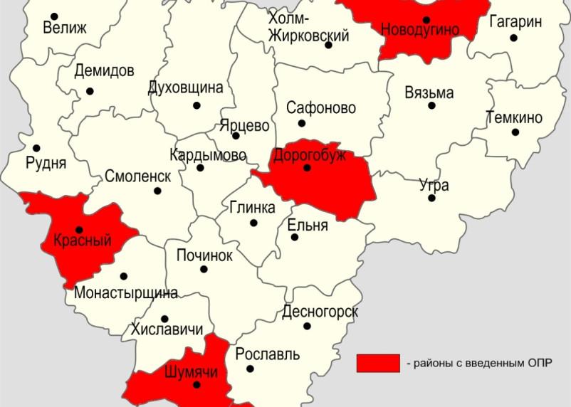 В пяти районах Смоленской области ввели особый противопожарный режим