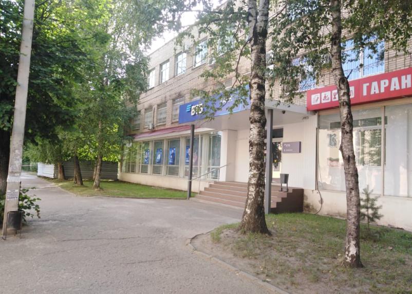 В центре Смоленска заминировали банк?