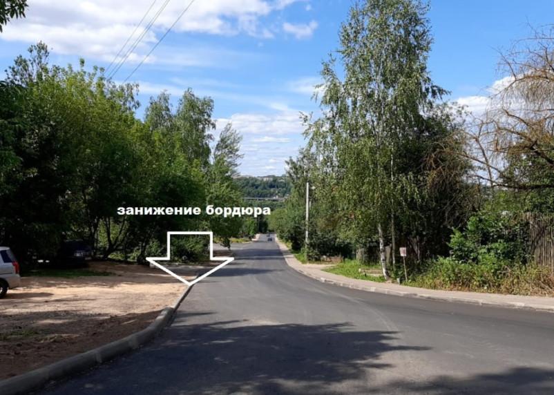 В Смоленске жильцы пятиэтажки отстаивают свою стихийную парковку