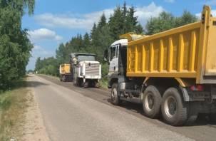 В Смоленской области начался ремонт дороги «Ольша-Велиж-Усвяты-Невель»-Пржевальское