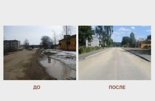 Село асфальтированное: Рыбки и Остер на Смоленщине благоустроили на 2,8 млн рублей