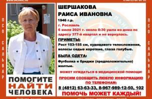 В Смоленской области разыскивают Раису Ивановну в желтой одежде