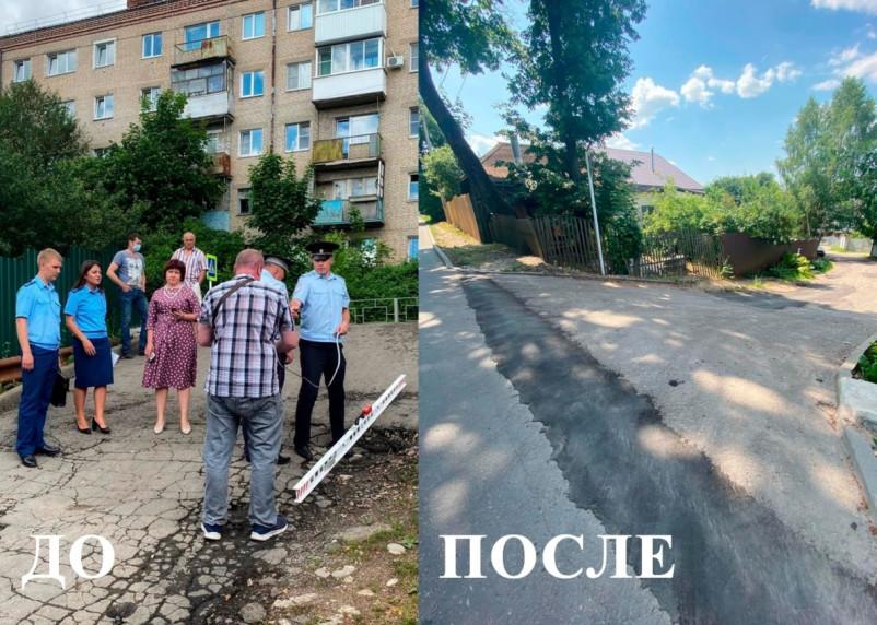 После вмешательства прокуратуры в Смоленске отремонтировали дорогу