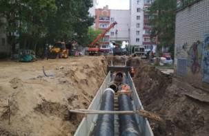 В Смоленске подключают горячее водоснабжение в домах Ленинского района