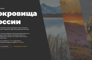 Сокровища Смоленщины выставлены на голосование от National Geographic
