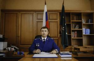 Прокурором Промышленного района Смоленска стал брат известного певца