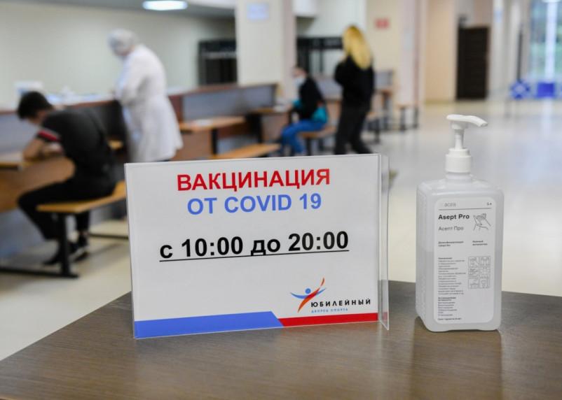 В Смоленске заработали еще два пункта вакцинации от коронавируса