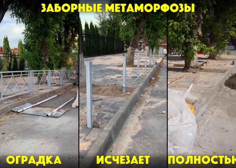 Забор – дело тонкое. В Смоленске начали борьбу с оградами, но не все так просто