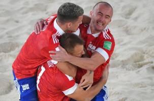 Сборная России стала чемпионом мира по футболу