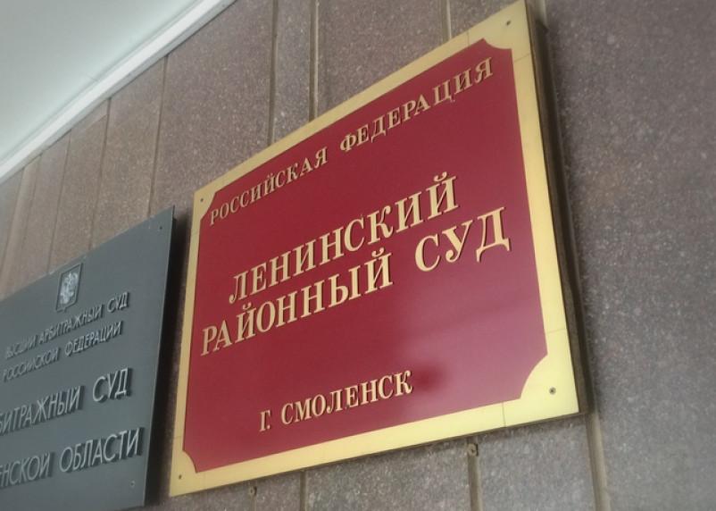 Смоленский коммунист ответит в суде за демонстрацию нацистской символики