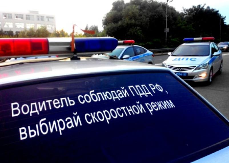 19 августа в Смоленске пройдут «сплошные проверки»