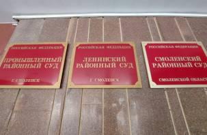 Москвич пытался дать взятку смоленскому таможеннику в 20 тысяч долларов