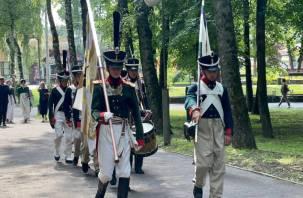 В Смоленске вспомнили о войне 1812 года