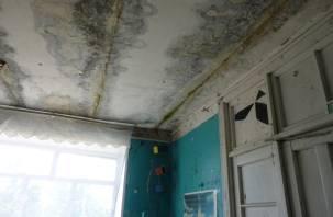 Выделены деньги на обследование. Ситуация с ДК в Вяземском районе сдвигается с мертвой точки