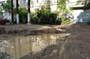 Комфортная среда с отсрочкой исполнения: УЖКХ Смоленска продолжает покрывать недобросовестного подрядчика