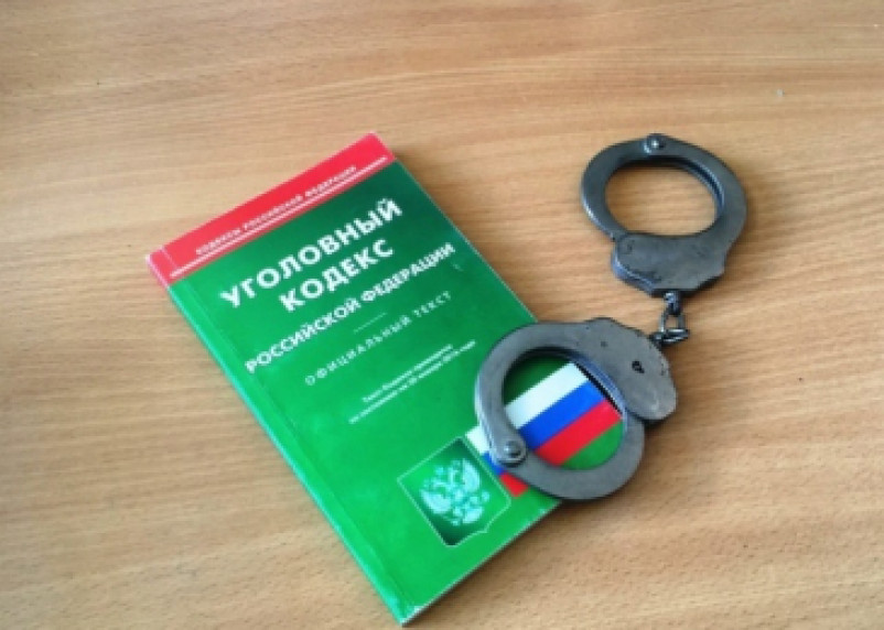 Смолянин доверился ранее судимому знакомому и потерял 1,3 млн рублей